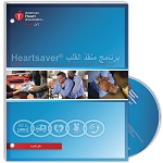 Heartsaver® AHA Arabic First Aid CPR AED Instructor Manual